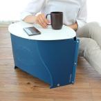 折りたたみデスク テーブル おしゃれ 持ち運び 携帯 コンパクト すき間収納