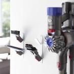 ダイソン掃除機パーツ収納 ラック 壁掛け ウォールクリーナーツールホルダー dyson V10 V8 V7 V6 対応 山崎実業