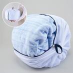 洗濯ネット 大 毛布 布団 バスタオル シーツ 洗濯カバー メール便 送料無料 ポイント消化 買いまわり 対象
