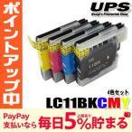 インク ブラザー互換 プリンターインク LC11-4PK 4色パック MFCインク DCPインク
