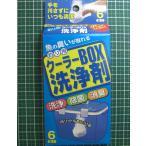 クーラーBOX洗浄剤 18リットル当たり1錠(6錠入)
