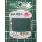日輪 補修糸 太物 20m 緑色 W7