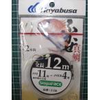 ハヤブサ HAYABUSA  E726 114号 ふかせ真鯛 12m2本鈎  E-726-11-4