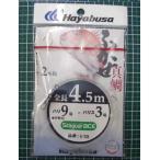 ハヤブサ HAYABUSA  E721 93号 ふかせ真鯛 4.5m 2本鈎  E-721-9-3