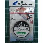 ハヤブサ HAYABUSA  E721 125号 ふかせ真鯛 4.5m 2本鈎  E-721-12-5