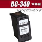 プリンターインク キャノン インクカートリッジ BC-340XL ブラック(大容量) リサイクルインクカートリッジ