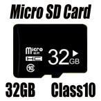 microSDカード MicroSDメモリーカード microSDHC マイクロSDカード 32GB Class10