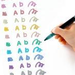 ふちどり風文字が書ける アウトラインペン 12色セット 内枠 メタリックペン ウォータープルーフ カラーペン メッセージカード プレゼント
