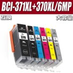 インク キヤノン互換インク BCI-371XL 370XL 6MP 6色セット 大容量インク  期間限定 PIXUS TS9030 TS8030 MG7730F MG7730 MG6930