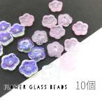 ビーズ フラワービーズ mini 8mm ガラス 花 デコパーツ 10個/オーロラ色/ピンク色