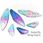 訳アリ 各2個ずつ 蝶々の羽根モチーフ グラデーションアクリルチャーム