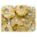 有機 乾燥パイナップル(輪切り) 100 g