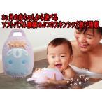 3ヶ月の赤ちゃんから遊べる ベビーバブジー お風呂のおもちゃ 知育玩具 バストイ