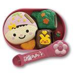 ぽぽちゃん ちいぽぽちゃん おしゃべりスプーンとぽぽちゃん弁当ピクニックシート付き ピープル 着せ替え人形 ポポちゃん 知育玩具