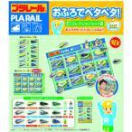 【おまかせ便で送料無料】おふろでペタペタ!プラレール コレクションセットB 059324 お風呂のおもちゃバストイ