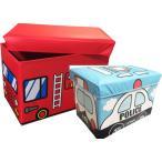 座れるストレージボックス 消防車RD/パトカーWH スツール デリバリートラック ダンプカー トレイン 車 収納ボックス 座れるおもちゃ箱