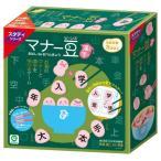 数量限定目玉商品 マナーうどん アイアップ 知育玩具 ゲーム おはしの練習6歳以上 プレゼントに最適
