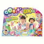 数量限定ウーニーズ デラックスセット タカラトミー 女の子おもちゃ5歳ウーニーズDX