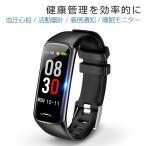 スマートウォッチ iphone 対応 Android 多機能 血圧 心拍計 活動量計 歩数計 運動軌跡 IP67防水 消費カロリー 睡眠検測 目覚まし時計 着信通知 生理管理