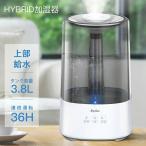 加湿器 卓上 ハイブリッド加湿器 上から給水 次亜塩素酸水対応 卓上加湿器 超音波 アロマ対応 加熱 除菌 3.8L 大容量 静音 長時間稼働 タイマー付き 乾燥対策