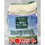 Yahoo!うさうさラビトリー ヤフー店【お買い得】【5個セット】 オリミツ  ロングマット 1kg×5個セット