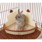 ドギーマンハヤシ  ウサギの固定式コーナートイレ L