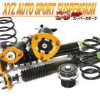 XYZ車高調 SS Type-IMP AUDI アウディ A3 (8V) スポーツバック2WD 外径50mm 1.4TFSI SS-AU12-1 30段階減衰力調整付車高調 全長調整式車高調 フルタップ車高調