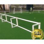 AirField ミニフィールド フットサルフィールド [AN-F1020] メーカー保証 1年 サッカー ゴール 空気 組立簡単 室内 フットサル フG [送料無料][代引不可]