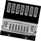 USグリル 2011-17 Jeep Patriot CHROMEスナップオングリルインサートフロントグリルスロットベントカバー 2011-17 Je
