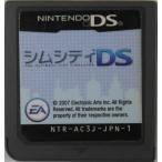 NDS シムシティDS *ニンテンドーDSソフト(ソフトのみ)【中古】