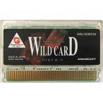 WSC WILD CARD/ワイルドカード*ワンダースワンカラーソフト(ソフトのみ)【中古】
