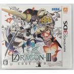 3DS セブンスドラゴン3*ニンテンドー3DSソフト(箱説付)【中古】