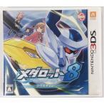 3DS メダロット8 クワガタVer.*ニンテンドー3DSソフト(箱説付)【中古】【ネコポス可】