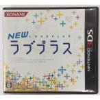 3DS NEWラブプラス*ニンテンドー3DSソフト(箱説付)【中古】