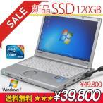 新品SSD搭載/Panasonic let'sNote 人気CPU Corei5搭載