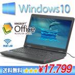 中古パソコン/デスクトップパソコン/YX-65/Windows10搭載/東芝 Satellite B451/E /オフィス+セキュリティセット