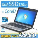 新品SSD120GB搭載/人気CPU Corei7搭載