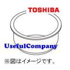 TOSHIBA (東芝)  炊飯器内釜 部品コード :320WW053 炊飯器内釜 純正 新品05P06jul13