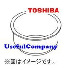 TOSHIBA (東芝)  炊飯器内釜 部品コード :320WW055 炊飯器内釜 純正 新品05P06jul13