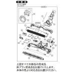 TOSHIBA (東芝) 掃除機 クリーナー用 床ブラシ 4145H733(R) VC-J3000用 交換用ノズル