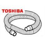 TOSHIBA 純正TOSHIBA (東芝) 洗濯機用排水延長ホース42040679⇒42040746後継品 05P06jul13