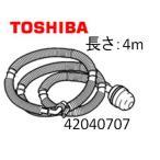 TOSHIBA 純正TOSHIBA (東芝) 洗濯機 衣類乾燥機 ふろ水用給水ホース 4m42040707 05P06jul13