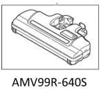 パナソニック ナショナル National Panasonic 掃除機用床用ノズル(親ノズル) MC-P880WS 紙パック式掃除機ナショナル (National) AMV99R-640S05P06jul1