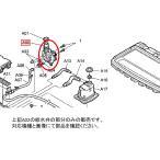 パナソニック(ナショナル)用 洗濯機用 純正部品 給水弁 AXW29A-2070 対応機種:NA-VR1000等用