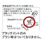 定型外郵便対応 MITSUBISHI 三菱 掃除機用継ぎ手つぎ手パイプ M11D10415S別売品用アタッチメント05P06jul13