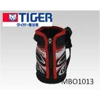 定型外郵便対応TIGER タイガー 魔法瓶 ステンレスボトル サハラ SAHARA 水筒 水筒部品 TIGER 部品番号:MBO1013 ポーチ  0.6L用 ポーチの