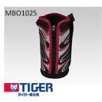 定型外郵便対応TIGER タイガー 魔法瓶 ステンレスボトル サハラ SAHARA 水筒 水筒部品 TIGER 部品番号:MBO1025 ポーチ  0.8L用 ポーチの