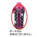定型外郵便対応TIGER タイガー 魔法瓶 ステンレスボトル サハラ SAHARA 水筒 水筒部品 TIGER 部品番号:MBO1095 ポーチ  0.8L用 ベルトつき