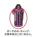 【定形外郵便対応可能】タイガー魔法瓶 TIGER 水筒 カバー ポーチのみ ステンレスボトル サハラクール MMN1513 0.8L用