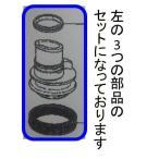 定型外郵便対応 象印 ZOJIRUSHI 水筒部品 ステンレスクールボトル せん 1.03サイズ用  ピンク柄用 対応機種:SD-AB10-PA05P06jul13